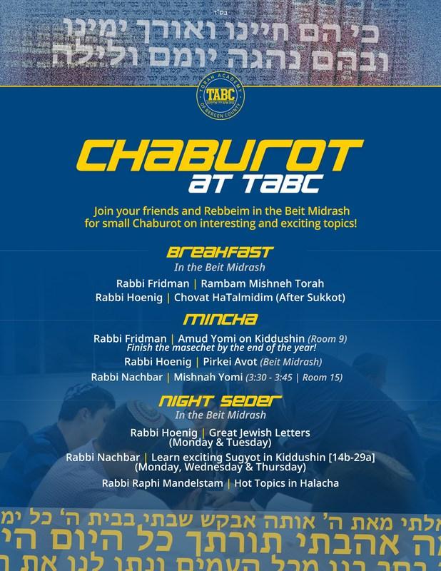 CHABUROT AT TABC Thumbnail Image