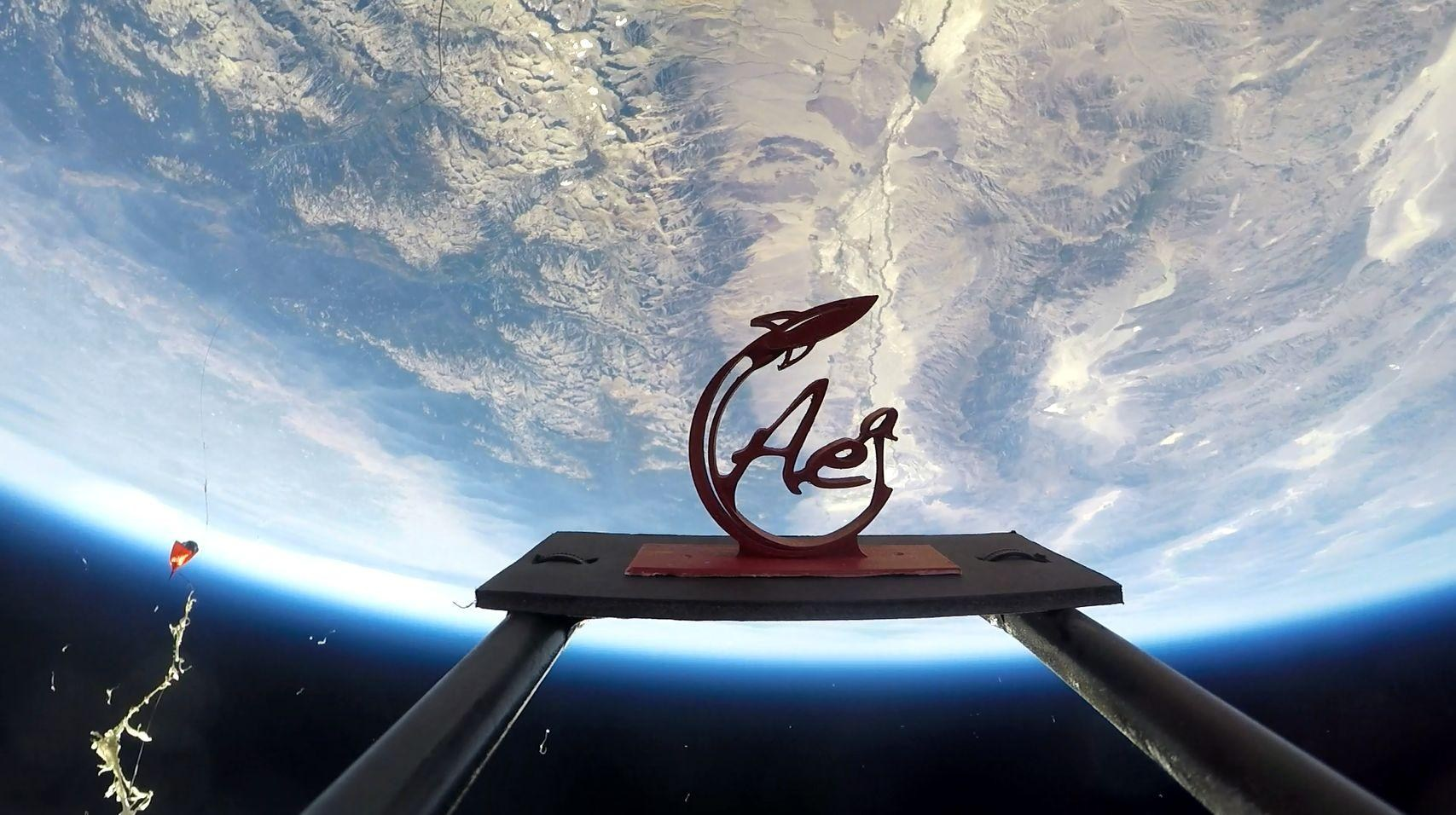AEA logo in space