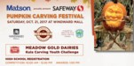 Pumpkin Carving Contest October 21, 2017, Windward Mall