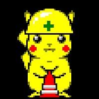 Under Construction Pikachu
