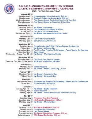 AGBU MDS Calendar 2016-17.jpg