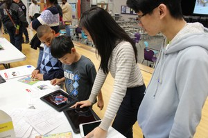 Participants at Manor ISD's Innovation Fair