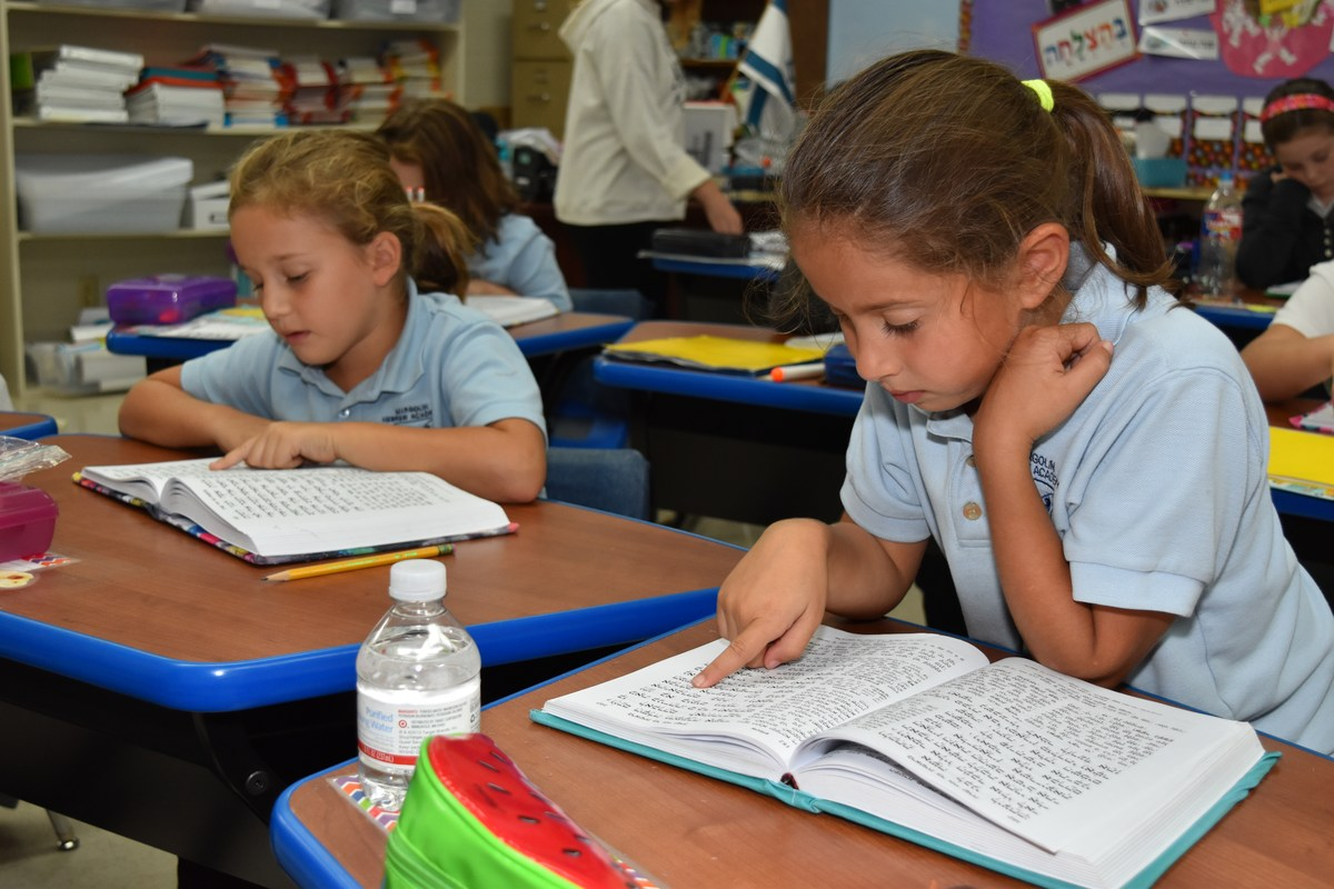 Girls study Torah in 3rd Grade