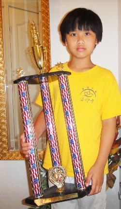 Chess Champ Richard Shu.jpg