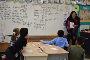 Korean Teacher 3.JPG