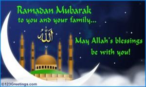 Ramadan.gif