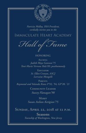 HallofFameInvite2018.jpg