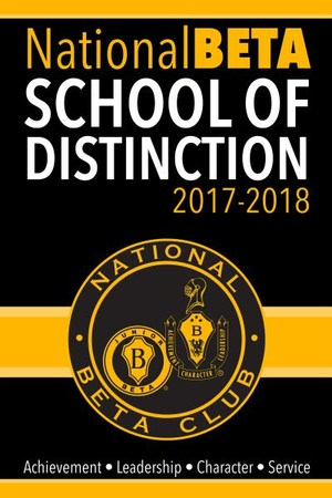 VHS School of Distinction