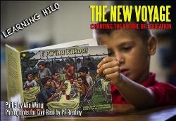 Learning Hilo Voyage1.jpg
