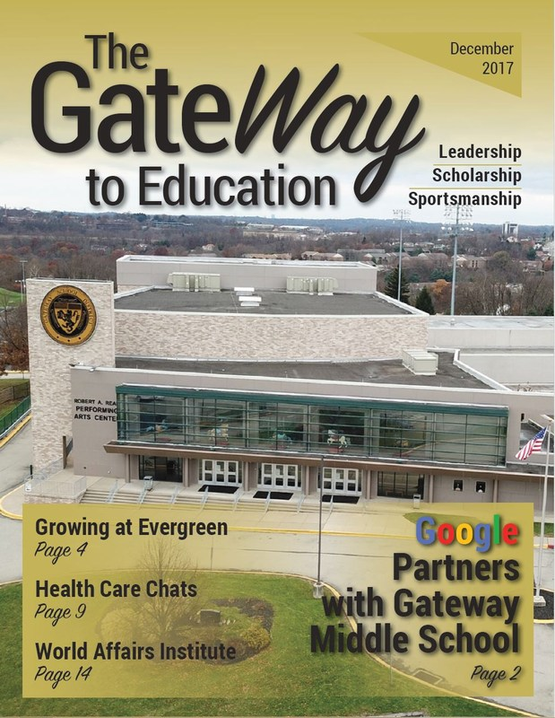 Gateway to Education - December 2017 Thumbnail Image