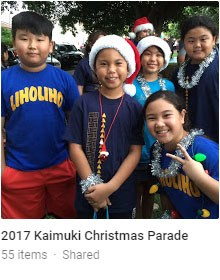 Kaimuki Christmas Parade Pictures
