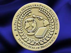 Seal-Of-Biliteracy-02-570px.jpg