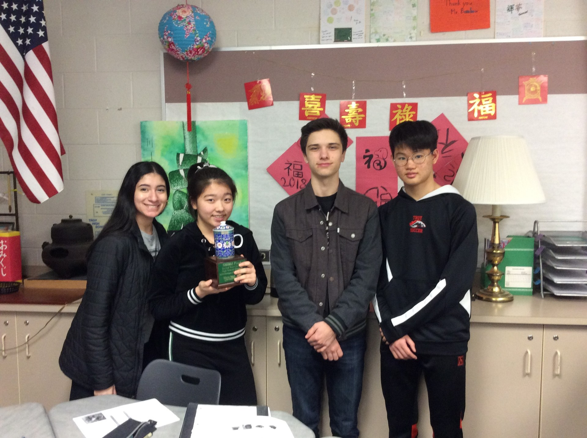 China Quiz Bowl Winners