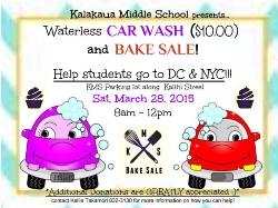 Waterless Car Wash _ Bake Sale.jpg