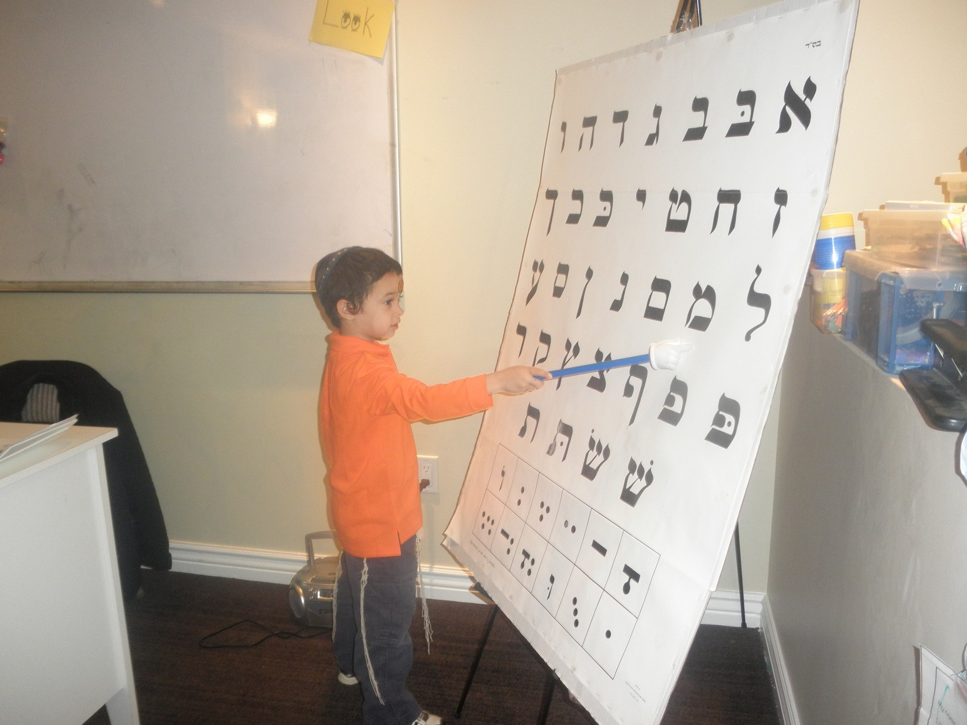boy pointing to alef bais