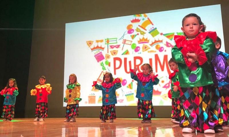 Festival de Purim de Kínder 1 Featured Photo