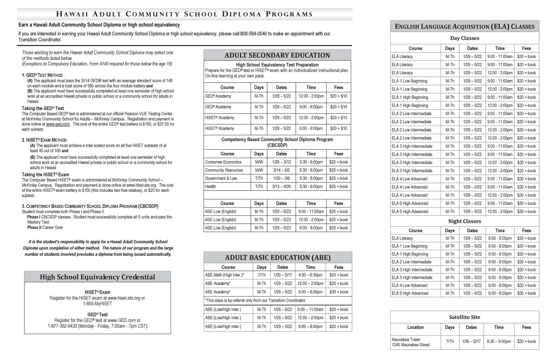 schedule of classes mckinley mckinley community school for adults pauseenlarge