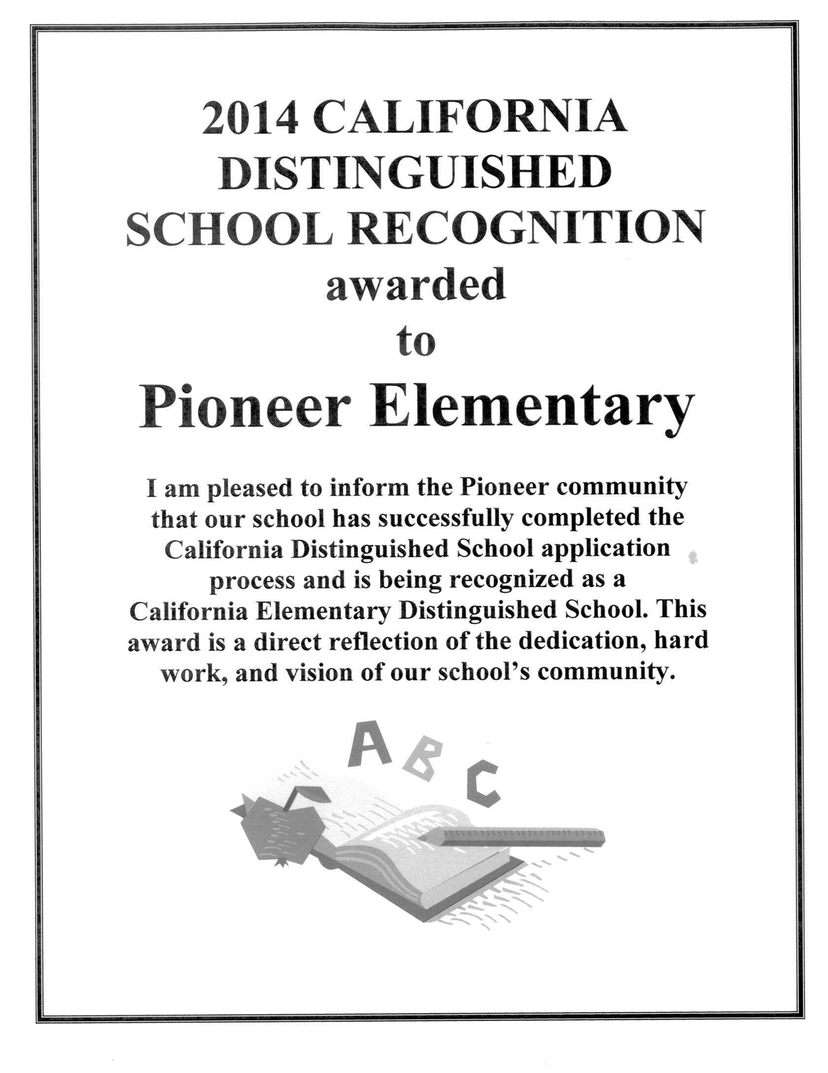2014 Distinguished School Award