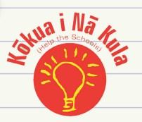 KOKUA I NA KULA Thumbnail Image