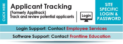 Applicant Tracking site allows the user to track and review potential applicants.  Site specific login and password.  Contact Employee Services for support.