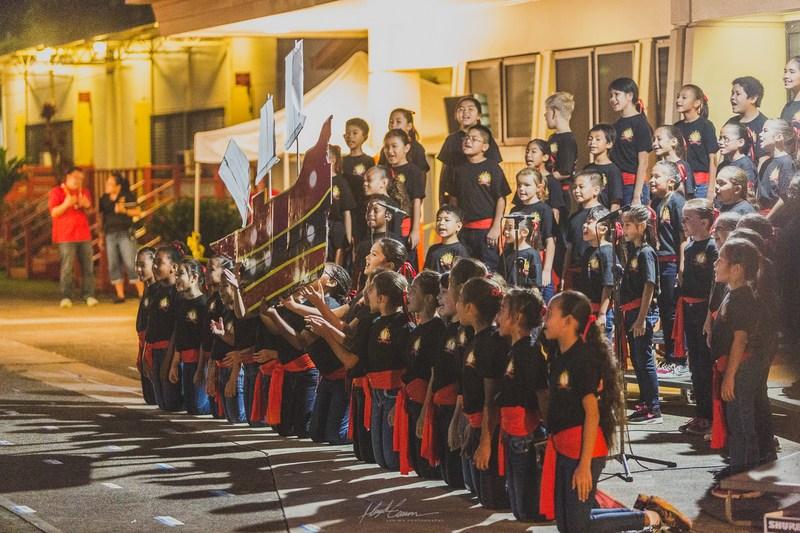 Na Leo 'O Menehune Choir Showcase Thumbnail Image