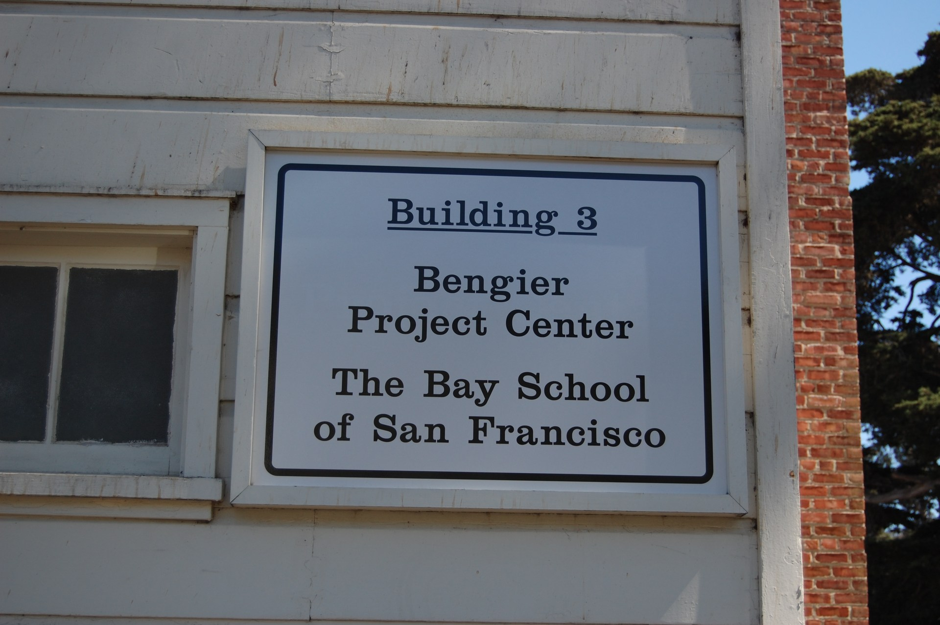 project center sign 2