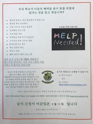 Korean lunch flyer.jpg