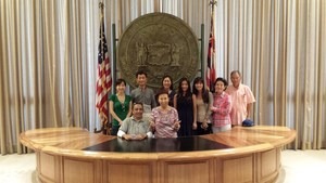 Susan Mar ESL 4 Hawaii State Capitol  Governor Ige's Office July 2015.jpg