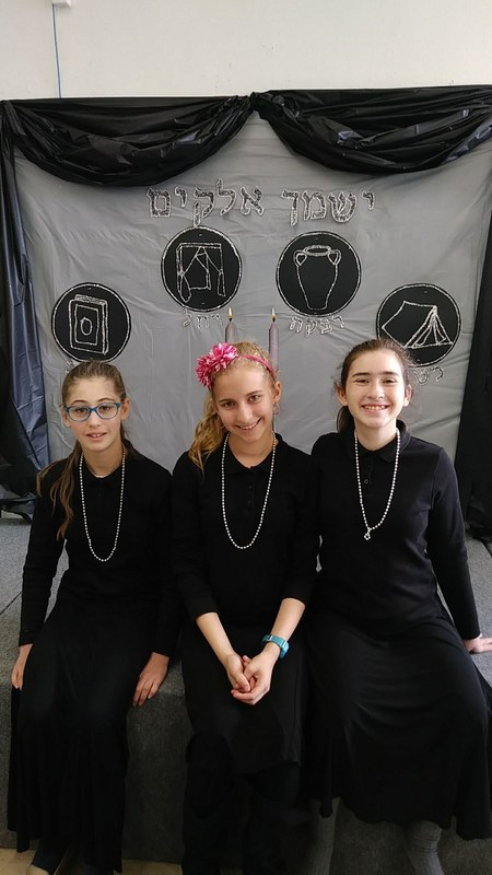 Middle Schools Girls Special Bas Mitzvah Program