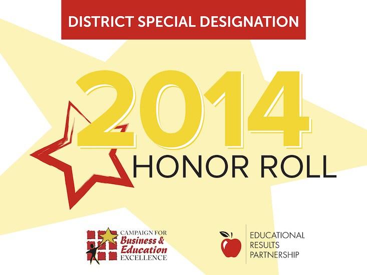 2014 Honor Roll Award logo
