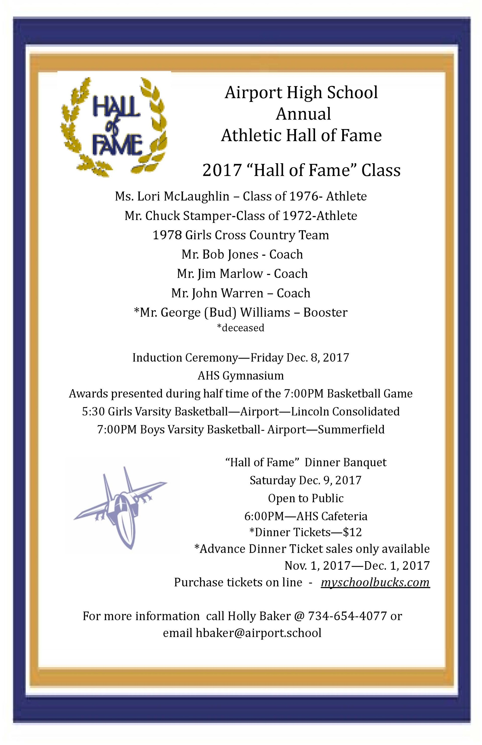 Hall of Fame Class 2017