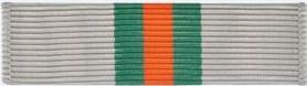 cadet achievement ribbon