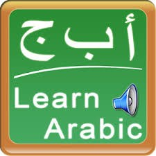 arabic learning.jpg
