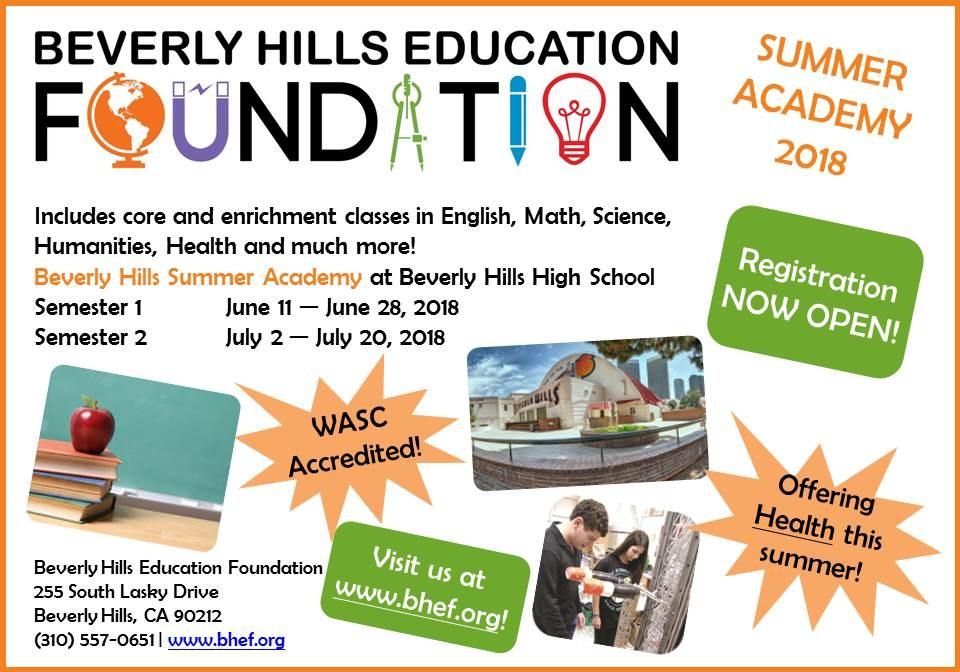 2018 Summer Academy Flyer