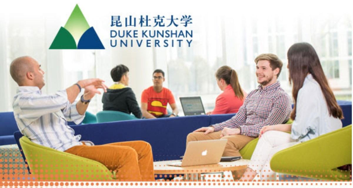 Image of students at Duke Kunshan University in China