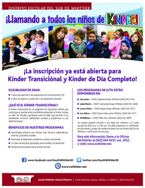 Kinder in Spanish.jpg