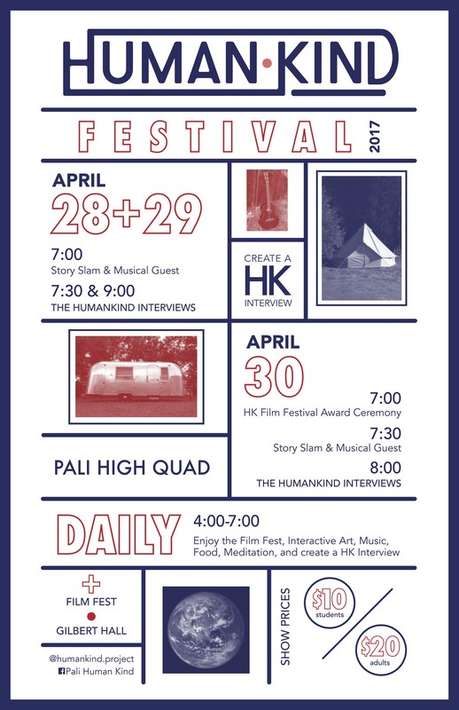 HumanKind Festival is Coming! Thumbnail Image