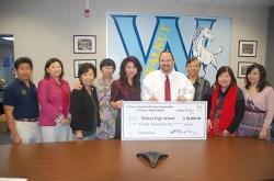 WHS donation.jpg