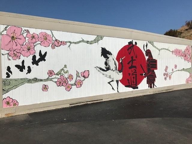 Sequoia Mural