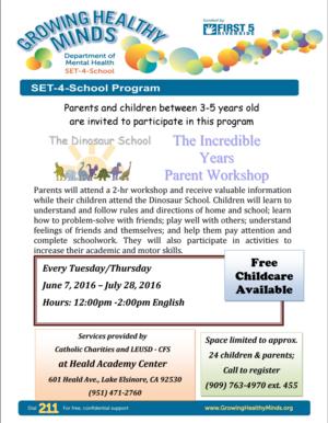 Summer 2016 Parent-Child Workshops_English.PNG