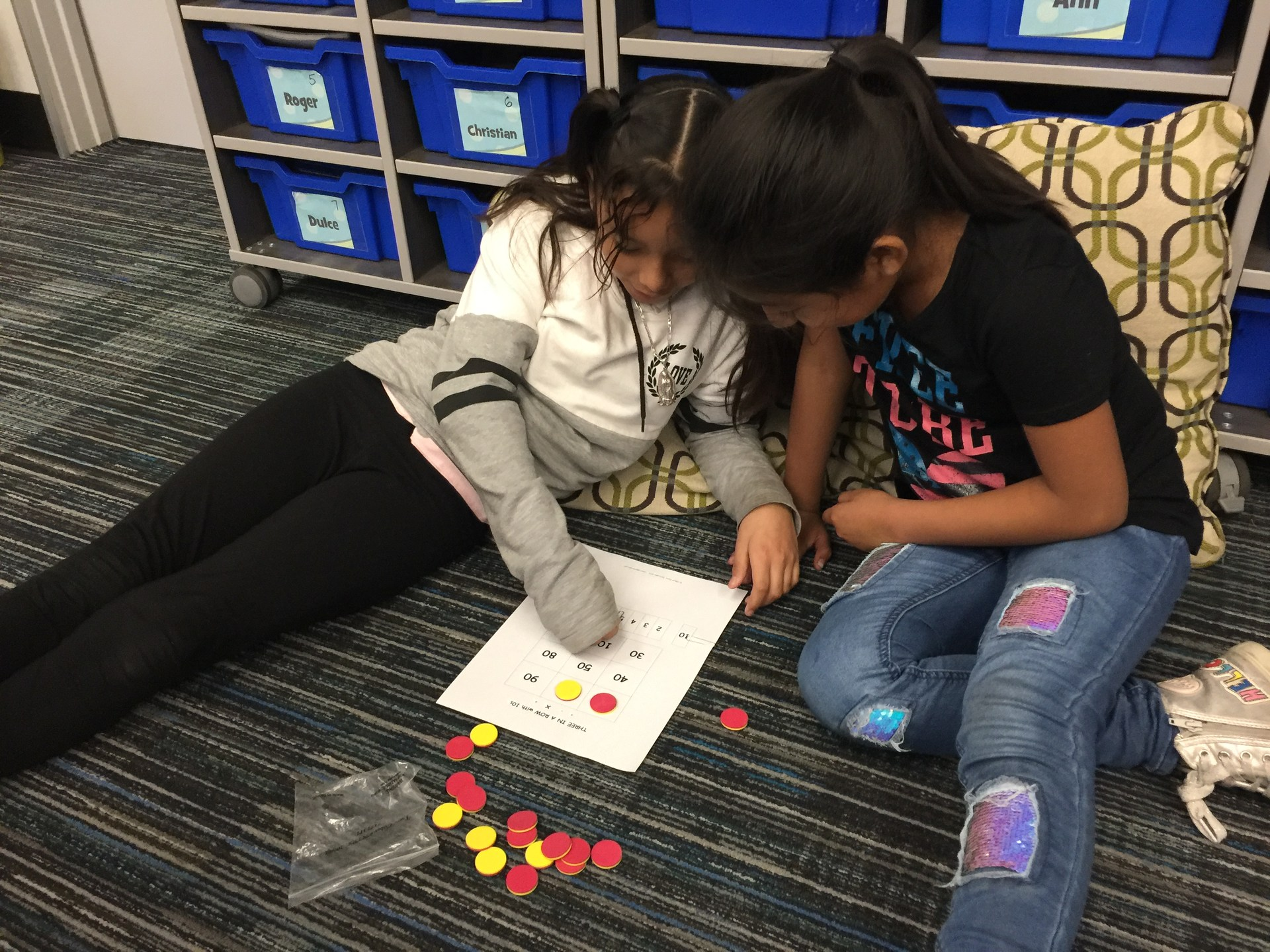 Multiplication Fact Fluency Games