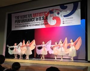 Korean Artists' Perform Dance Routine