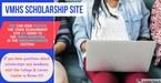 VMHS Scholarship Site