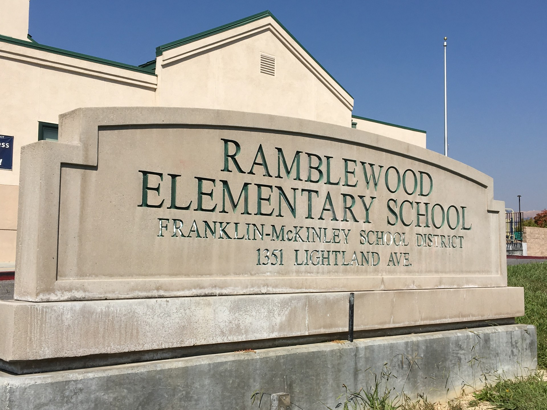 Ramblewood School sign - front of school