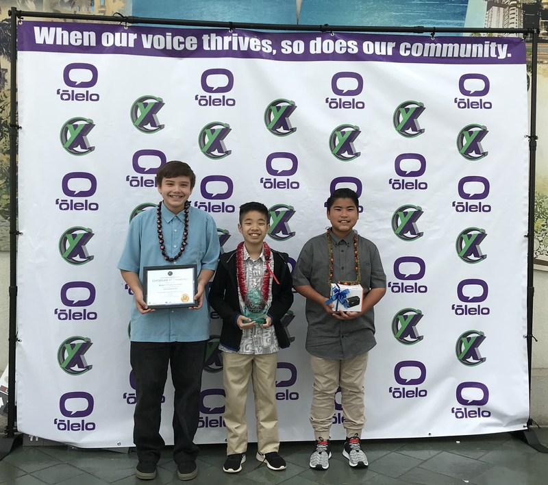 OLELO Youth Xchange Student Competition - WBW Elementary Division Winners Featured Photo