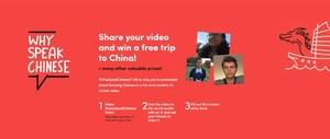 Asia Society Mandarin contest