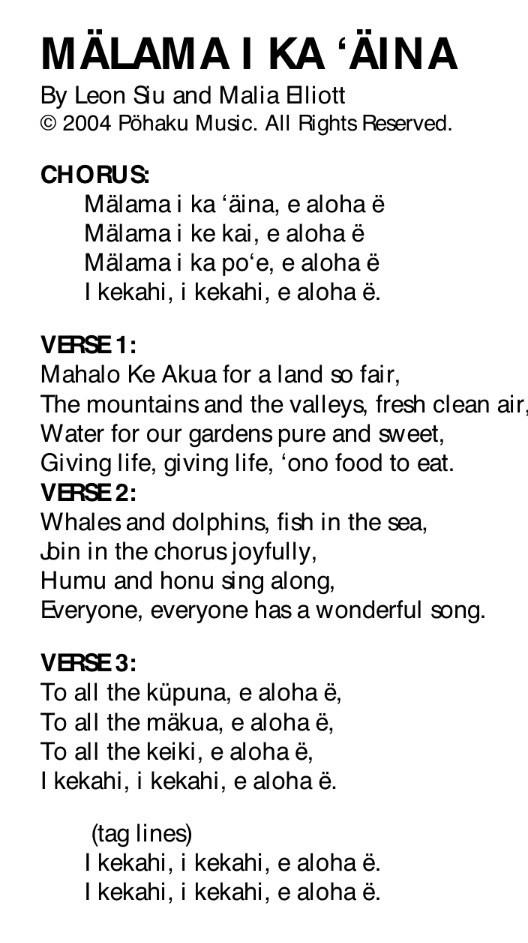 Posts Lawson Georgianne Waikoloa Elementary Middle School
