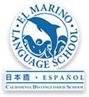 El Marino Logo