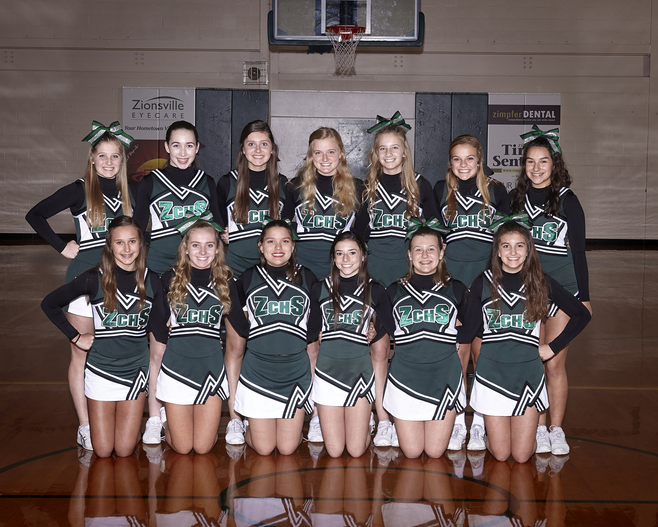 high school cheerleaders As the top coed high school cheerleading program in marin county, srhs  cheer offers both traditional sideline and back - to - back national champion.