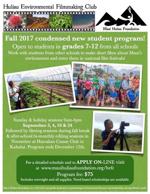 Filmaking Opportunity for 7th and 8th Graders Featured Photo